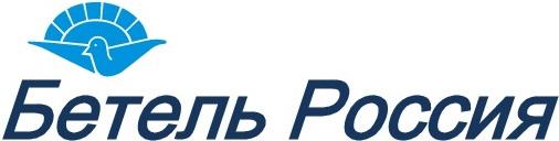 Betel Russia Logo